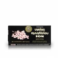 ΙΟΝ Σοκολάτα Υγείας Αμυγδάλου  72% Κακάο 100 gr