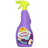 Ευρηκα Καθαριστικό Spray για Χαλιά 750 ml