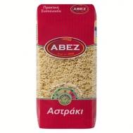 Αβέζ  Αστράκι 500 gr