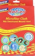 Kal-on Micro Πανάκι Microfiber 4 αδα