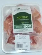 Κτήμα Αλιστράτης Χοιρινό Μαγειρευτό 745 gr
