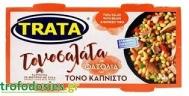 Trata Τονοσαλάτα Φασόλια με Καπιστό Τόνο 2X160 gr