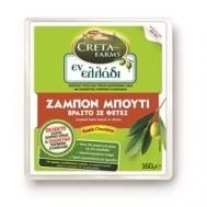 Creta Farms Εν Ελλάδι Ζαμπόν Μπούτι Βραστό Φέτες 160 gr