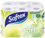 Softex Χαρτί Υγείας 10 +2  Ρολά  2 Φυλλο