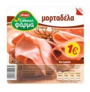Ελληνική Φάρμα Μορταδέλα 160 gr