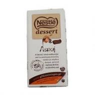 Nestle Dessert Κουβερτούρα Λευκή 180 gr