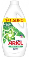 Ariel Power Mountain Spring Υγρό Πλυντηρίου 28 Μεζούρες  1+1 Δώρο