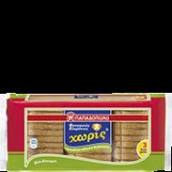 Παπαδοπούλου Φρυγανιές Σίτου Χωρίς Αλάτι & Ζάχαρη 240 gr