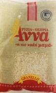 Άννα Ρύζι Νυχάκι 500 gr