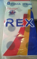 Rex Χαρτί Υγείας 8 ρολλά
