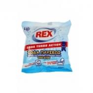 Rex Σόδα Πλύσεως Σκόνη 500 gr