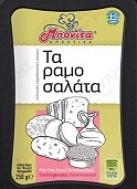 Μπονίτα Ταραμοσαλάτα 250 gr