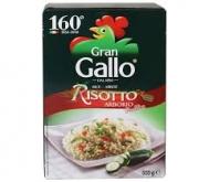 Gallo Ρύζι  Gran Gallo 500 gr