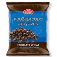 Oscar Σταγόνες  Σοκολάτας Υγείας 100 gr