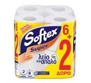 Softex Χαρτί Υγείας 6+ 2 Ρολά