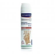 Hansaplast Αποσμητικό Spray Ποδιών 150 ml
