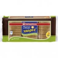 Παπαδοπούλου Φρυγανιές Σίκαλης Χωρίς Αλάτι & Ζάχαρη 240 gr