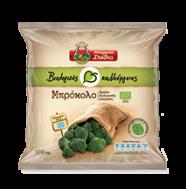Μπάρμπα Στάθης Βιολογικές Καλλιέργιες  Μπρόκολο 500 gr
