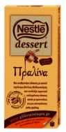 Nestle Dessert Πραλίνα 170 gr