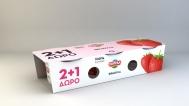 Σεργάλ Γιαούρτι με Φράουλα 3x200 gr 2+1 Δώρο