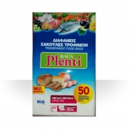 Plenti Σακούλες Τροφίμων Μεγάλες 30x42  50 Τεμάχια