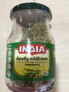 Ινδία Δενδρολίβανο 45 gr