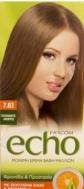 Echo Βαφή Μαλλιών No 7.83 με Εκχύλισμα Ελιάς και Βιταμίνη c 60 ml
