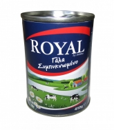 Royal  Γάλα Συμπυκνωμένο 8% Λιπαρά  410 gr