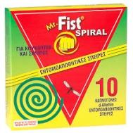 Mr. Fist Σπείρες για Έντομα 10 τεμάχια