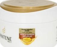Pantene Μάσκα Μαλλιών Nourrissant 200 ml