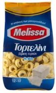 Melissa Τορτελίνι με Φέτα 250 gr