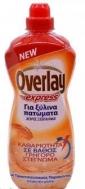 Overlay Express  Για Ξύλινα Πατώματα 1 lt