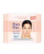 Pom Pon Υγρά Μαντηλάκια Ντεμακιγιάζ για Μάτια και Πρόσωπο All Skin Types 20 Τεμάχια + 20 Δώρο