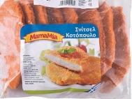 Mama Mia Σνίτσελ  Kοτόπουλο  800 gr