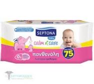 Septona  Calm & Care Μωρομάντηλα με Πανθενόλη 75 Τεμάχια