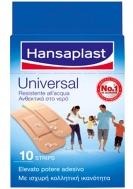 Hansaplast Universal 10 Τεμάχια