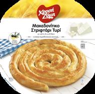 Χρυσή Ζύμη Μακεδονικό Στριφτάρι με Τυρί 850 gr