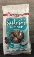Παπαδοπούλου Nutries Μπουκίτσες με  Καρύδα & Σοκολάτα 125 gr