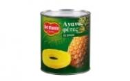 Del Monte Κομπόστα Ανανάς  Φέτες 570 gr
