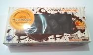 Μελετιάδης Choco-Λουκούμια Πορτοκάλι 250 gr