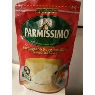 Parmissimo Parmegiano Regiano Τριμμένο 90 gr