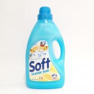 Soft  Μαλακτικό  Classic Blue 3 L