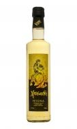 Χρυσάνθη Ρετσίνα  500 ml