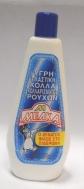Μελκα Κόλλα Κολαρίσματος 250 gr