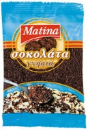 Ματίνα Τρούφα Σοκολάτα 100 gr