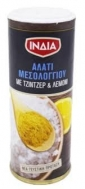 Ινδία Αλάτι Μεσσολογγίου με Τζίντζερ & Λεμόνι 70 gr