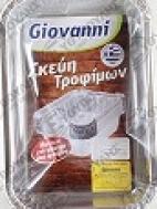 Giovanni Σκεύη Τροφίμων  14X10 X2  Σετ  5Τεμάχια