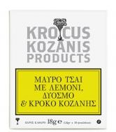 Κρόκος Κοζάνης Ρόφημα Μαύρο Τσάι Λεμόνι & Δυόσμο 18 gr