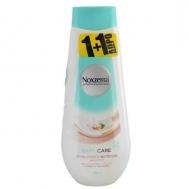 Noxzema  Αφρόλουτρο  Shea Cream Nutrition  750 ml 1+1 Δώρο