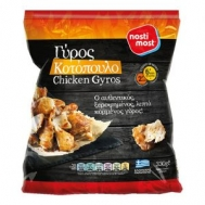 Nostimost Γύρος Κοτόπουλο 330 gr